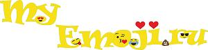 MyEmoji.ru - интернет магазин  смайликов